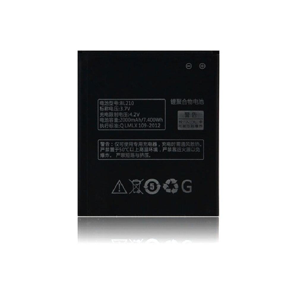 2000MAH/7.4Wh 3.7V/4.2V BL210 Replacement Battery for Lenovo S820 S650 A750E A658T A656 A766