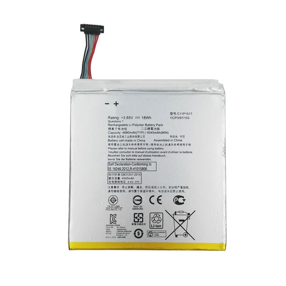 4545mAh/18Wh ASUS ZenPad 10 Z300M 10.1