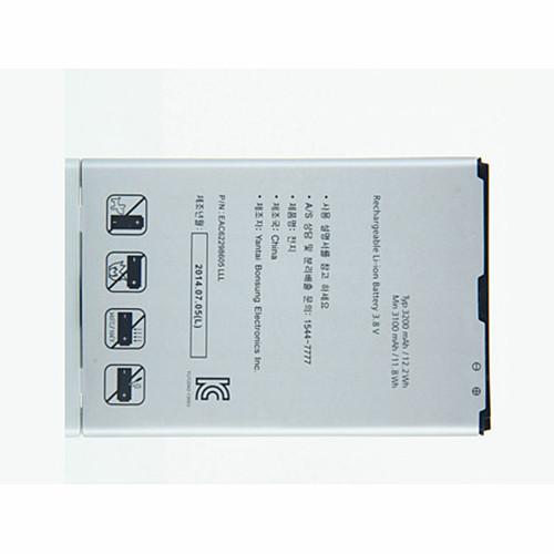 3200mAh LG Optimus G Pro 2 LG-F350K F350S F350L D837    Replacement Battery BL-47TH 3.8V