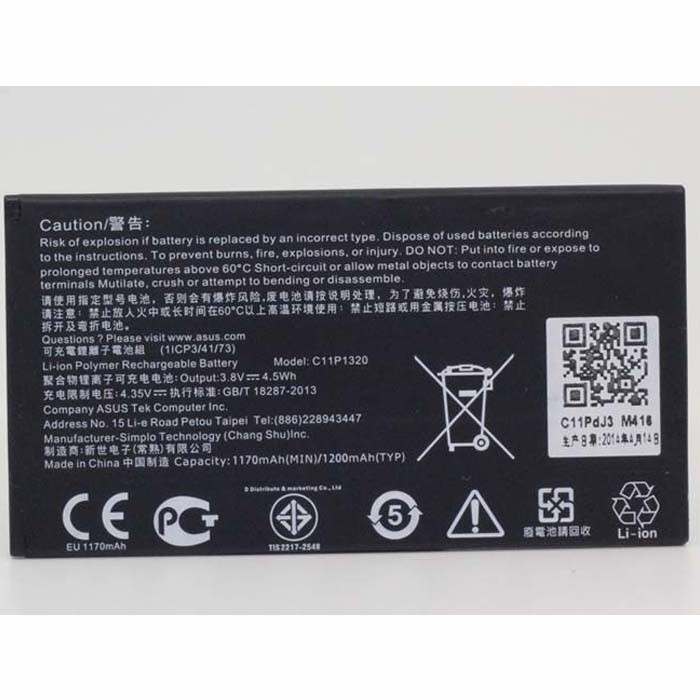 4.5Wh ASUS ZenFone 4 PF400CG A400CG Padfone Mini Replacement Battery C11P1320 C11PdJ3 3.8V