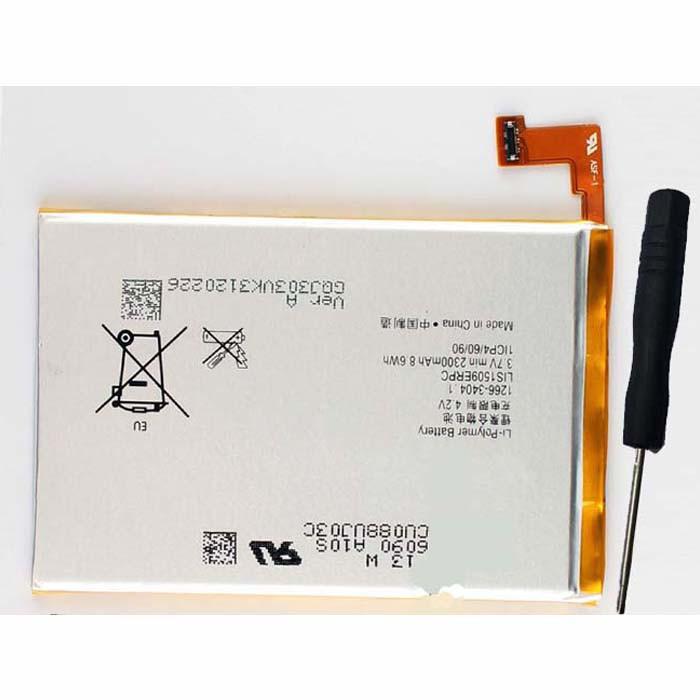2300MAH/8.6WH Sony Ericsson Xperia SP M35H C5302 C5303 C5306 4.2V Replacement Battery LIS1509ERPC 4.2V